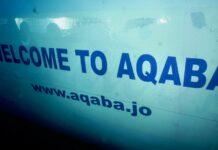 Aqaba Latest Artificial Reef